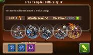 Iron Temple (4)