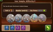 Iron Temple (5)
