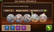 Iron Temple (6)