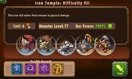 Iron Temple (7)
