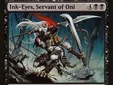Occhi di Pece, Serva di Oni (Ink-Eyes, Servant of Oni)