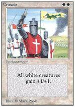 CrusadeU