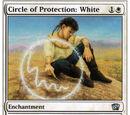 Circolo di Protezione: Bianco (Circle of Protection: White)