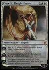 Elspeth, Knight-ErrantDDEvsT