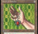 Amuleto Ingioiellato (Jeweled Amulet)