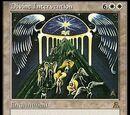 Intervento Divino (Divine Intervention)