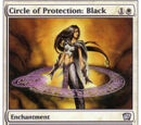 Circolo di Protezione: Nero (Circle of Protection: Black)