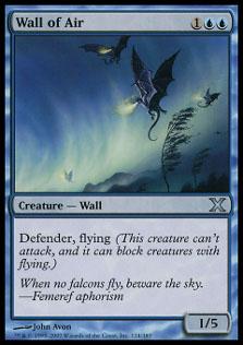 Wall of Air10