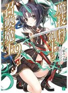 Volume 09 Light Novel Cover