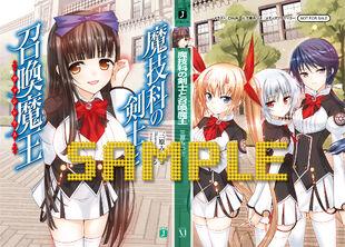 Book Kaguya cover