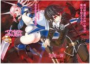 Magika No Kenshi To Shoukan Maou Vol.10 002