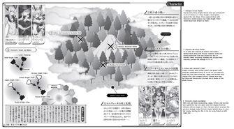 Volume 13 Illustration 1