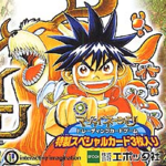 Magi-Nation GBA
