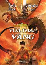 GT cover, Vietnamese 01