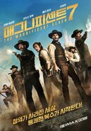 The Magnificent Seven (2016 film) poster 3