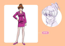 Saori Shikijo apariencia