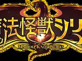 Mahou Kaiju Series
