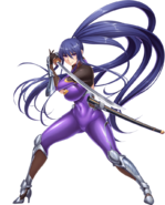 Rinko Akiyama (slashing)