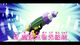 Mahou Shoujo Ikusei Keikaku Episode 5 — 9 minutes 41 seconds