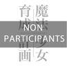 Logo-Non Participants