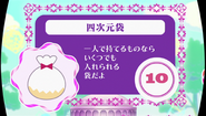 Mahou Shoujo Ikusei Keikaku Episode 6 — 9 minutes 46 seconds