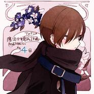 Weiss Winterprison Anime Countdown