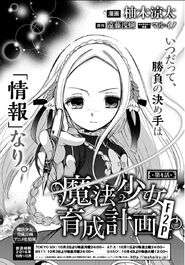 F2P Chapter 4 Cover