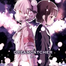 Dream Catcher-Anime Edition