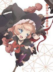 BD DVD Vol 4