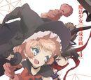 Magical Girl Raising Project BD/DVD Volume 4
