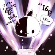 Fav Anime Countdown