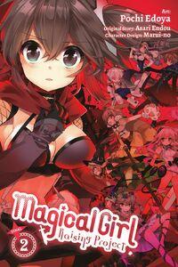 Yenpress Unmarked Manga 2
