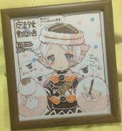 Pastel Merry 2