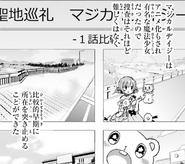 Magical Daisy anime