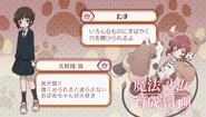 Tama — Anime Introduction Card
