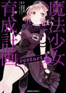 Volume 3-Manga-Cover