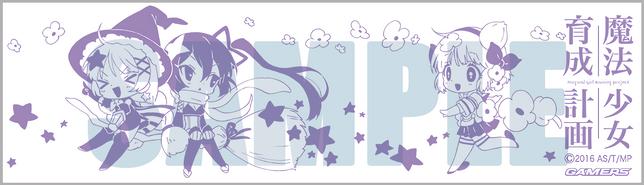 Anime Illustration 4