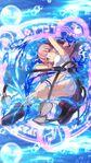 Gomaotsu Swim Swim 2