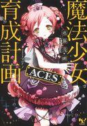 Volume 8-LN-Cover
