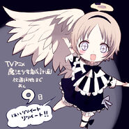 Minael Anime Countdown