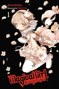 Volume 1-LN-Cover-EN