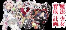 Anime Banner 1