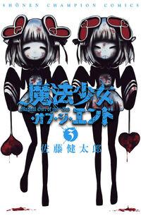 Cover Jap 03