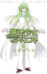 Cover Jap 13