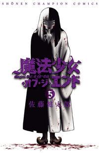 Cover Jap 05