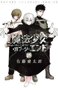 Cover Jap 15