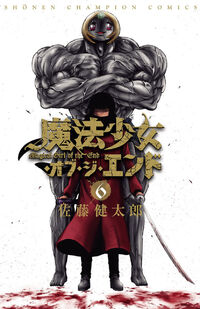 Cover Jap 06