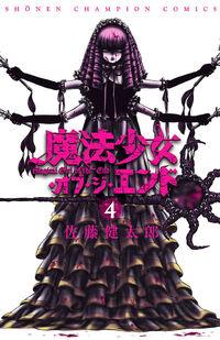 Cover Jap 04