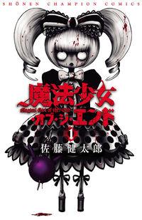 Cover Jap 01