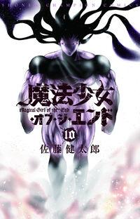 Cover Jap 10